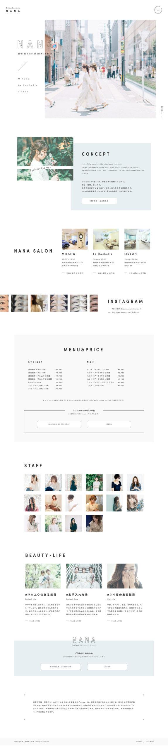 アイラッシュサロンNANAのホームページデザイン
